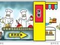 福喜集团主席回应过期肉:寝食难安 承担全部责任