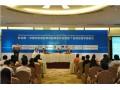 联合国CGF项目公布 现场现中国企业身影
