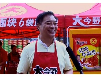 """让人""""寻味""""的范现国 ——今麦郎董事长如何炒出一个""""国民暖叔"""""""