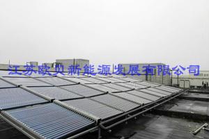 宁波舟山台州太阳能热水系统找欧贝