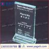 专业制作亚克力L型强磁台牌/有机玻璃展示牌/可定制