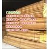 供应柳桉木沈阳报价、柳桉木防腐木供应商、红柳桉木生产加工厂家