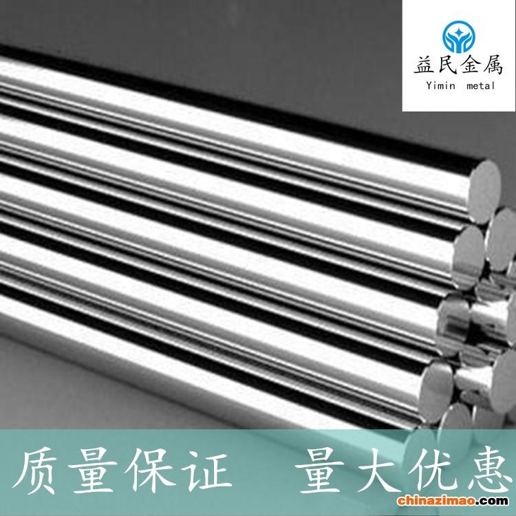 供应高性能304不锈钢棒 304不锈钢 不锈钢304成分图片