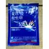 爱达吡虫啉50%有效成分 稻飞虱 农药花卉药剂 杀虫剂