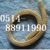 供应耐高温芳纶缆绳A船用绳缆A安全网