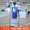 展示机器人