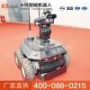 智能巡逻机器人