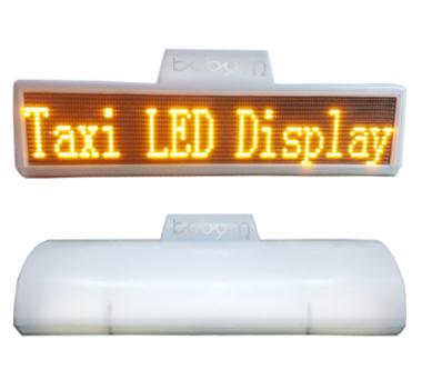 三个细节帮你选择最好的出租车LED顶灯厂