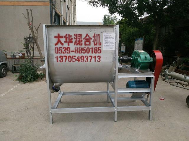 不锈钢搅拌机临沂大华机械厂生产
