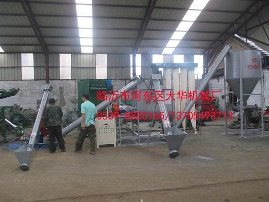 不锈钢水冲肥粉碎机价格,速溶肥机械厂家