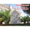 延安佛像加工厂佛像石雕加工厂雕刻加工厂佛像厂家泉州嘉泰石业有限公司最专业