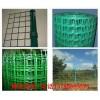 浸塑荷兰网、玉米网、养鸡围栏网