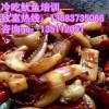 冷吃牛肉做法 哪里能学习正宗川菜技术?冷吃鸭掌技术培训