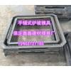平铺式护坡模具用途  平铺式护坡模具效益
