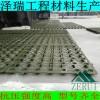 许昌花园蓄排水板=房地产建筑车库阻根板隔根层