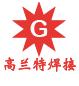 宁波高兰特机器人有限公司