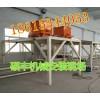 厂家供应匀质板搅拌机设备空压机设备