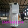 水平轴2000W/2Kw风力发电机风光互补发电机无电地区专用