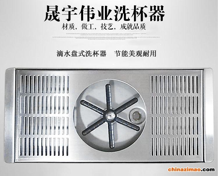 洗杯器SV-168_01
