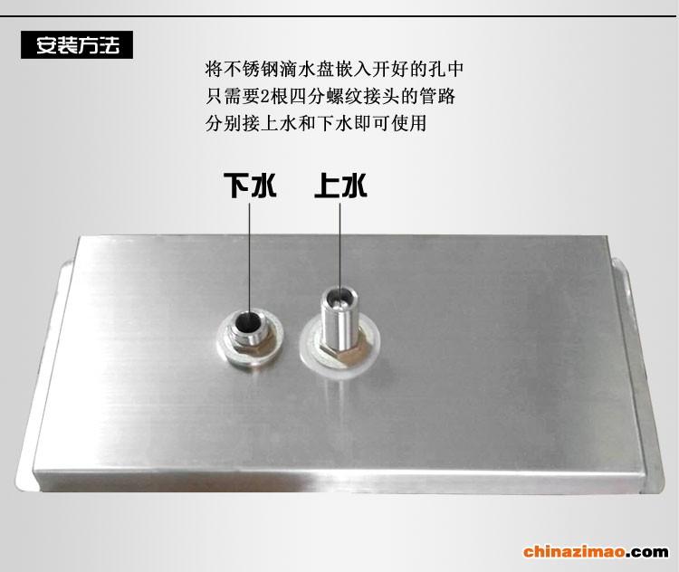 洗杯器SV-168_07