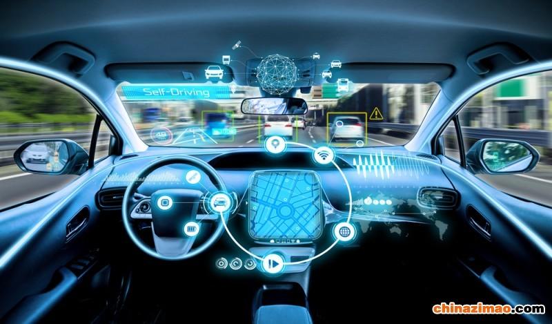 随着汽车技术快速发展,新能源汽车、智能驾驶、V2X技术、自动驾驶技术、汽车云控制、汽车互联网+等等概念和技术层出不穷。未来,V2X车联网技术、无人驾驶、高级驾驶员辅助方案、汽车信息安全、汽车与互联网结合的互联网+模式会越来越突出成为行业热点。AUTO TECH 汽车技术展同期两天的汽车电子创新技术暨自动驾驶国际论坛将于2019年5月9-10日在武汉国际博览中心B1馆会议厅举办,届时将诚邀全球范围内的整车制造商、零部件供应商、通信服务商、芯片公司等汽车电子供应商和行业专家近300位专业行业人士一起探讨汽车电
