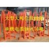 重型放线架 重型电缆放线架 重型导线盘架子