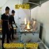 四川省成都地区招商甲醇酒精环保油代理商 回报快收益高