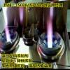 四川省厂家生物油项目招商 环保油设备配方提供