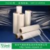 防锈拉伸膜 VCI防锈拉伸膜 气相防锈拉伸膜,厂家直销