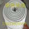 霸州邦捷专业生产18mm高强纤维牵引绳