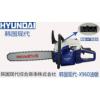 韩国HYUNDAI现代X960油锯带L&T质监标