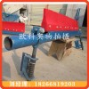 自调型第二道聚氨酯清扫器 1米聚氨酯刮板 二道输送带清扫器