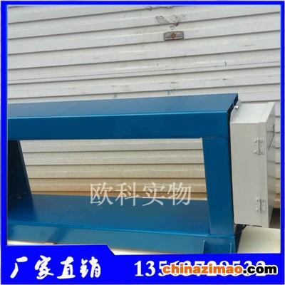 金属检测仪4