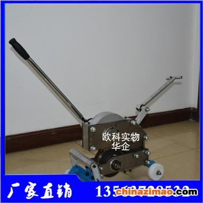 钢丝绳皮带切割机 (5)