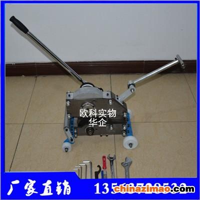 钢丝绳皮带切割机 (1)