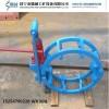 新款液压千斤顶式管道对接器 219管道机械丝杠式外对口器价格