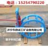 新款千斤顶管道对接器 石油天然气专用管道焊接外对口器厂家