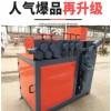 可定制弹簧式螺旋筋成型机 全自动液压螺旋筋打圈机图片