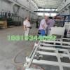 玻镁板设备全自动化生产线山东硕丰有限公司