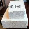 匀质板生产厂家匀制板设备匀质板价格山东硕丰