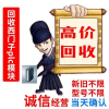 【衢州市】长期回收西门子cpu拆机二手plc触摸屏信誉