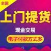 【宁波市】回收西门子模块300系列回收cpu高价信誉