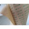3M93020LE 薄型透明双面胶带 可模切冲型