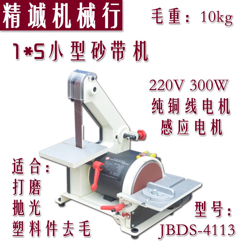 木工电动工具